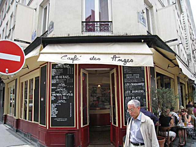172 rue de la roquette borne free